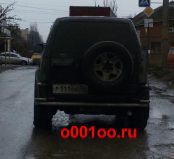 Р111оа34