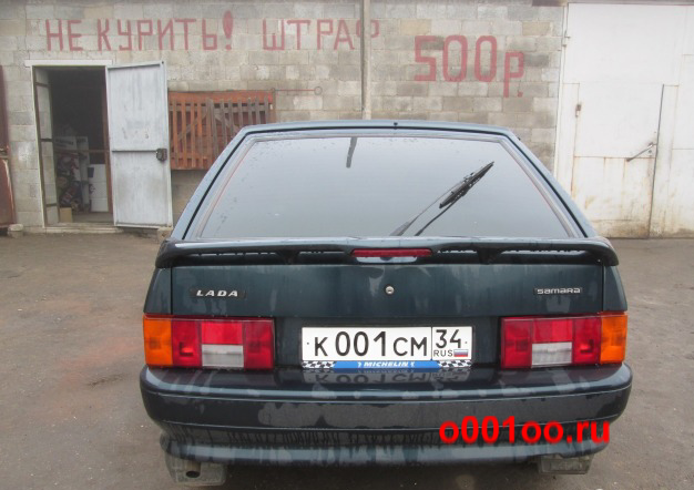 К001см34