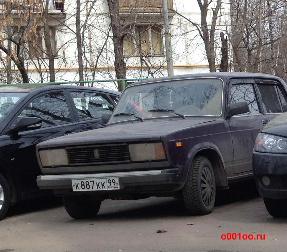 к887кк99