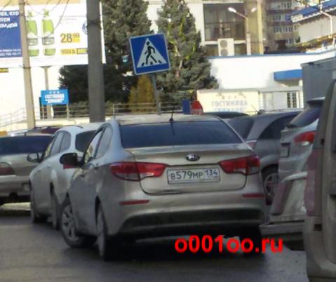 В579мр134