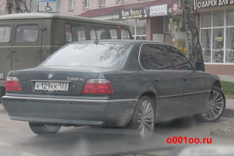 к129кк123