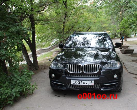 С001ку34