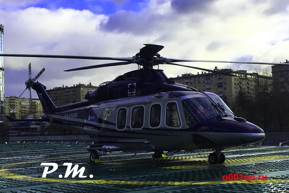 RA-01680