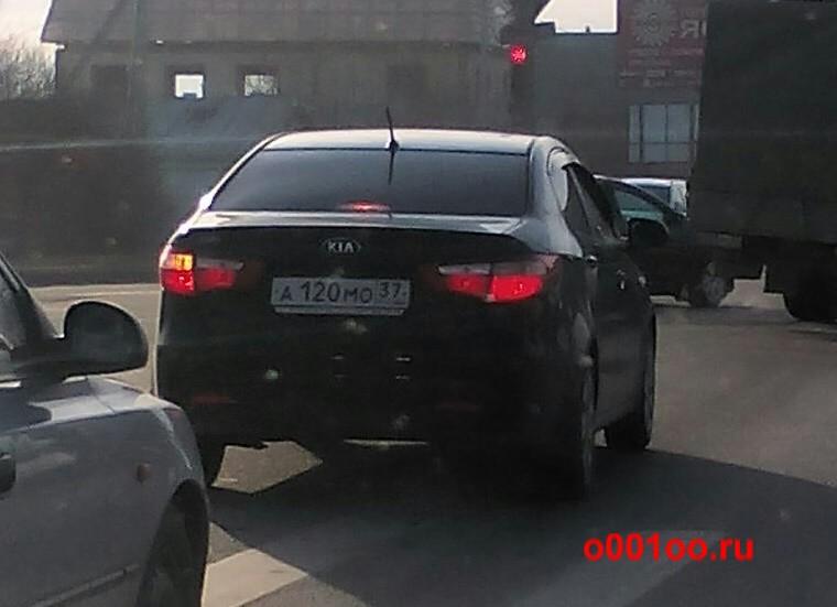 а120мо37