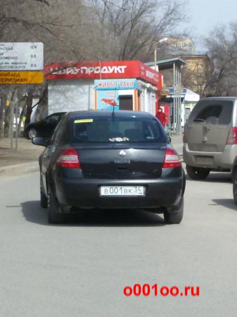 В001вк34