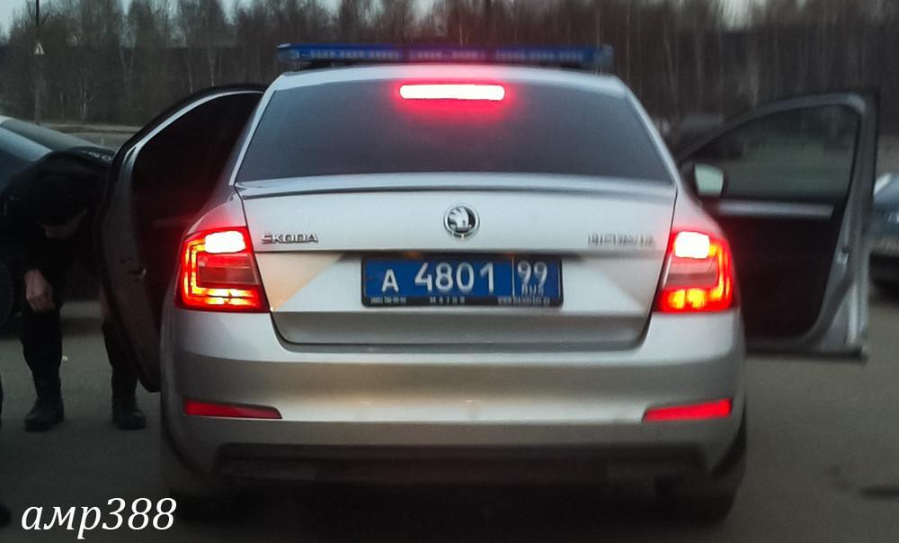 а480199