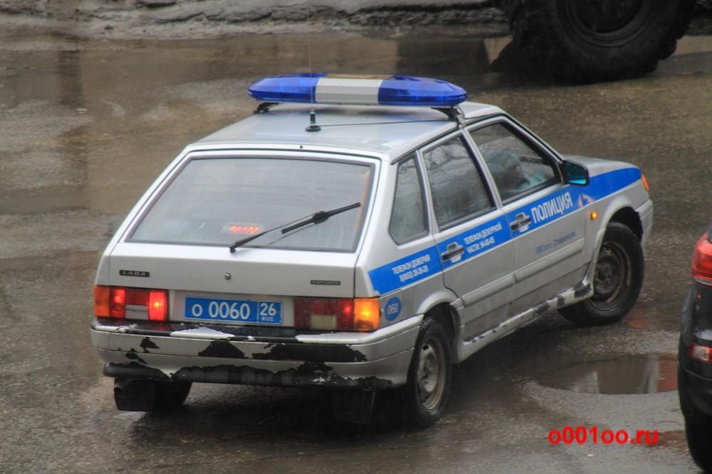 о006026