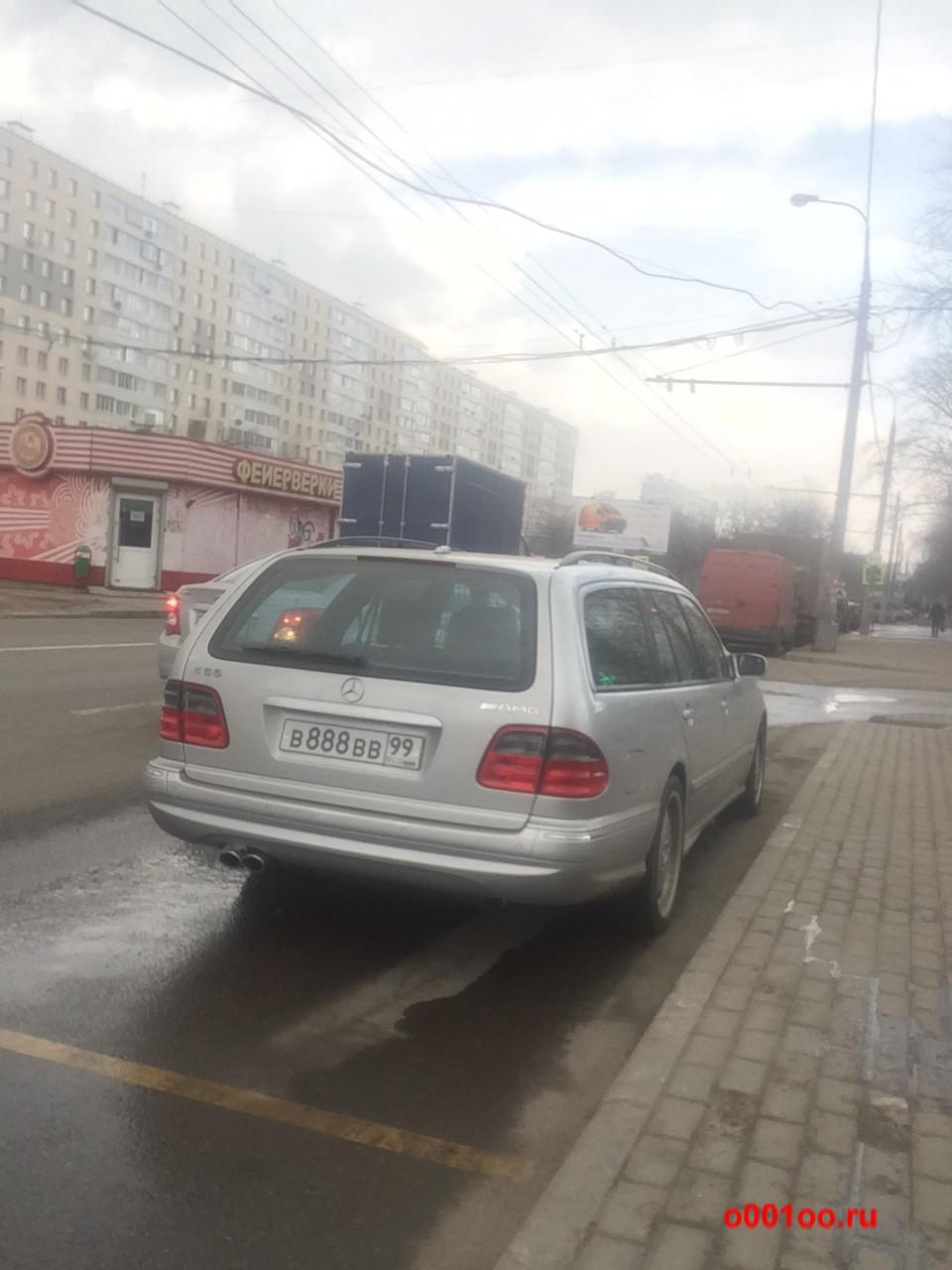 в888вв99