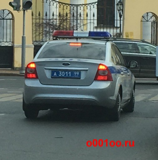 А301199