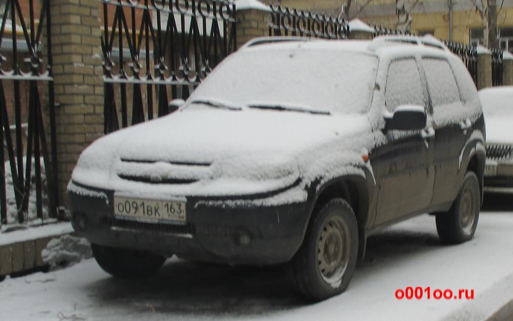 о091вк163