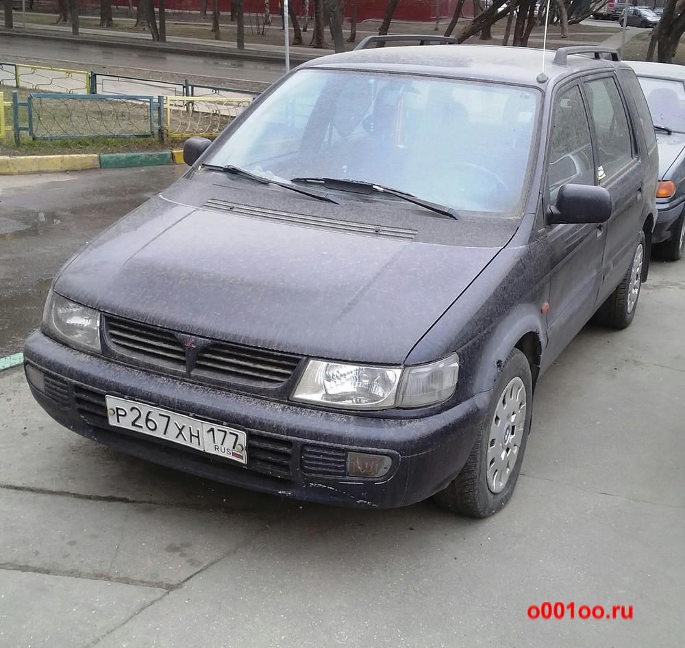 р267хн177