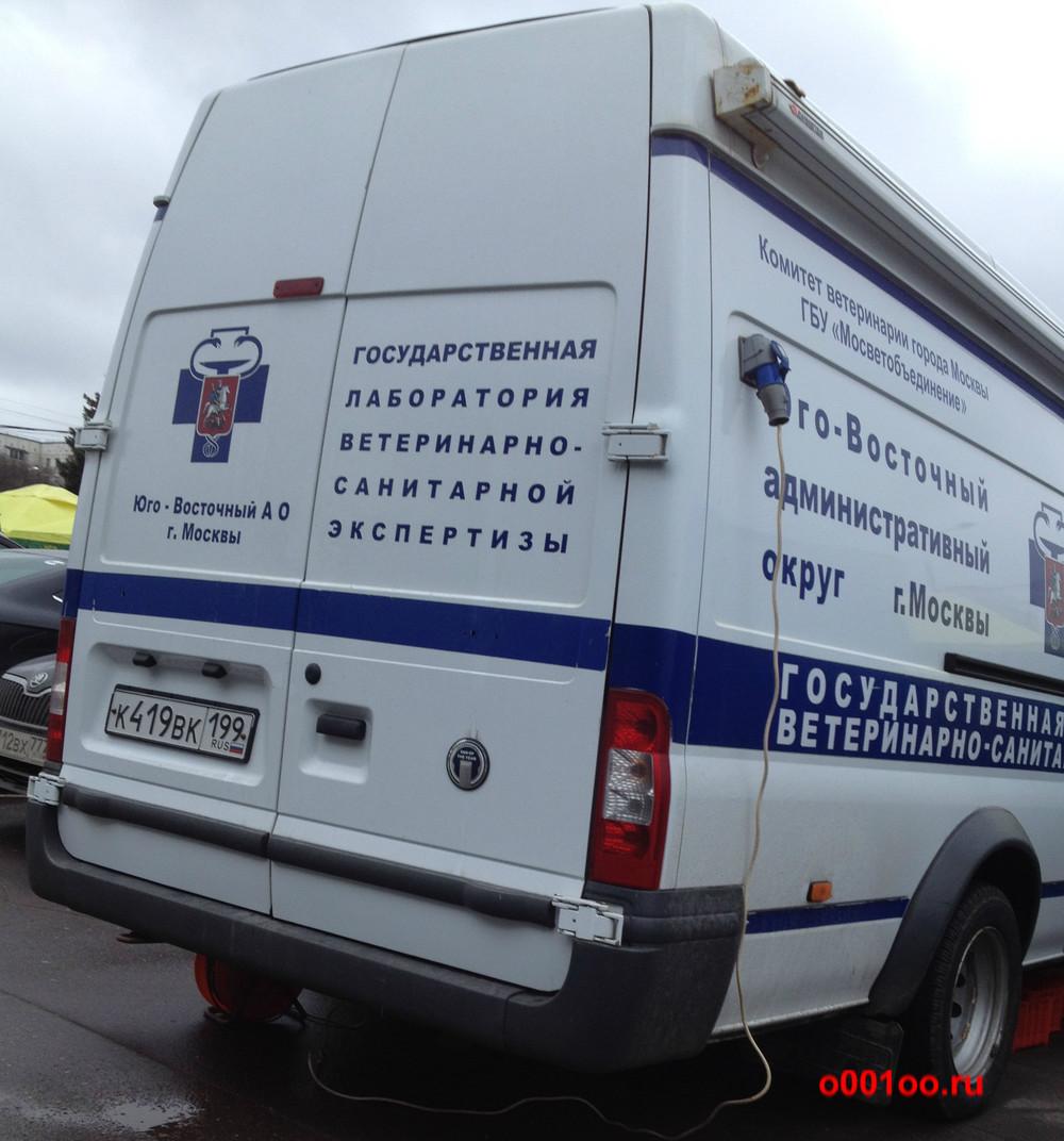 к419вк199