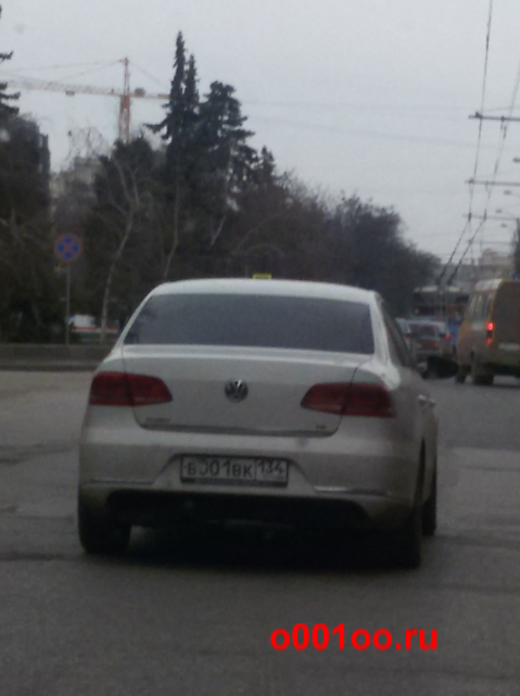 В001вк134