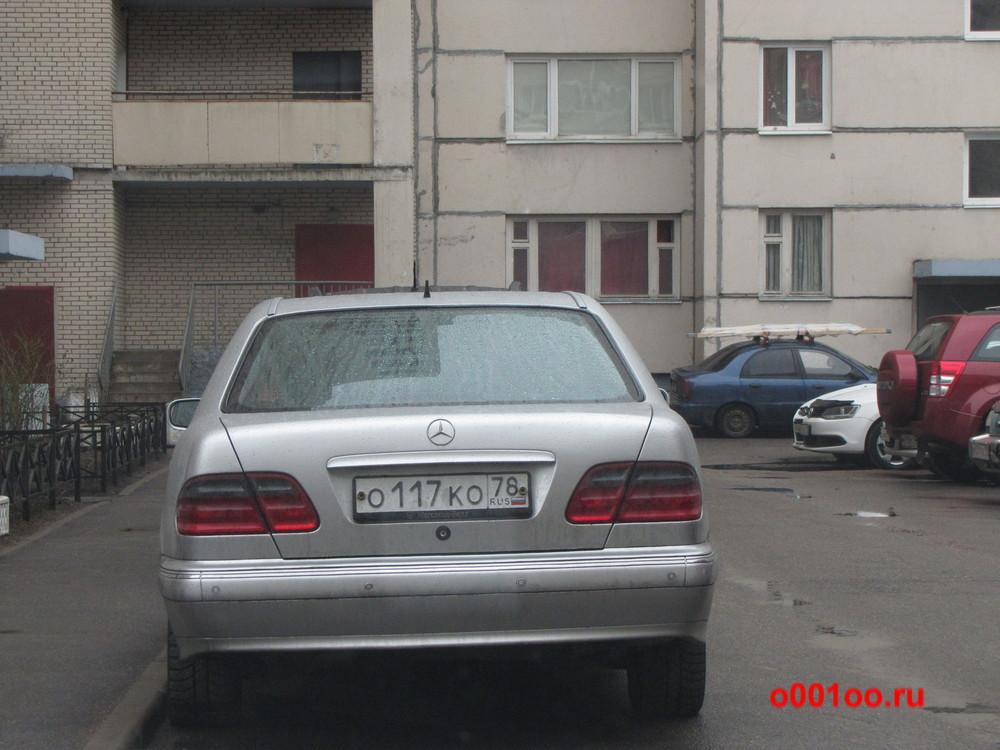 о117ко78