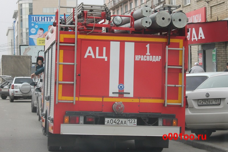 а042аа123
