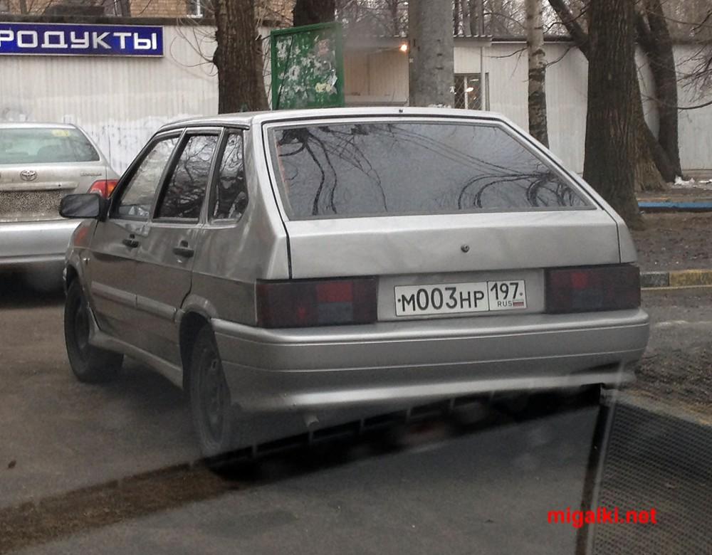 м003нр197