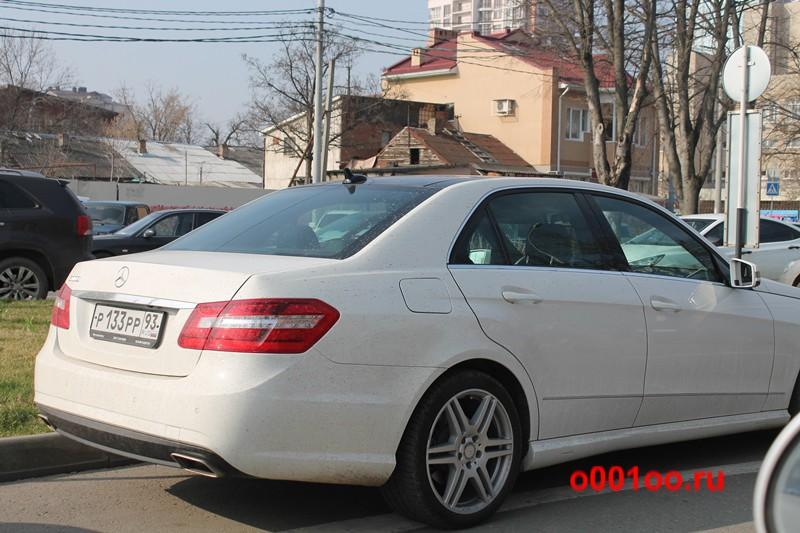 р133рр93