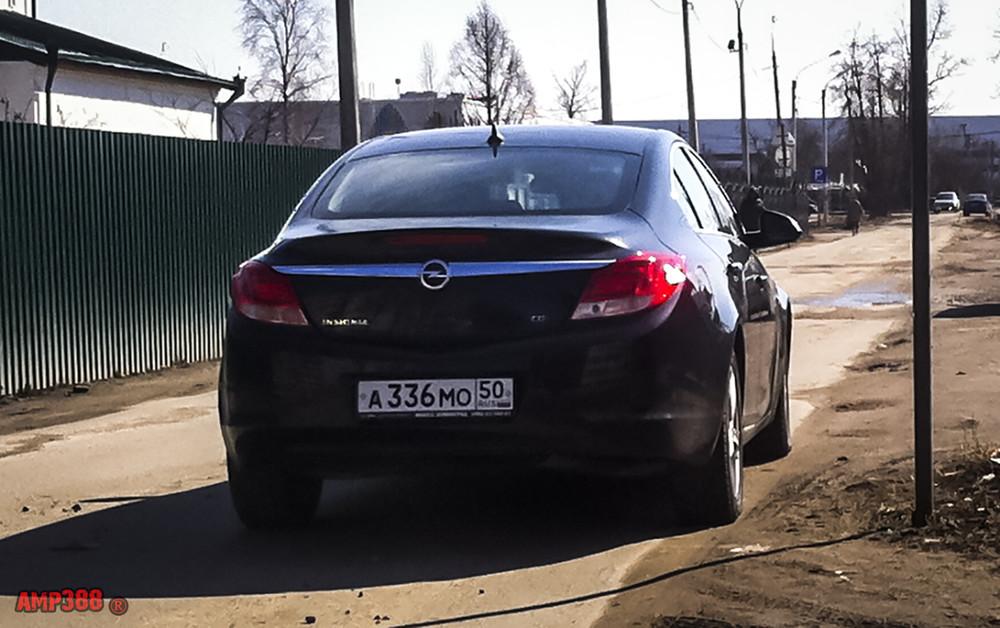 а336мо50