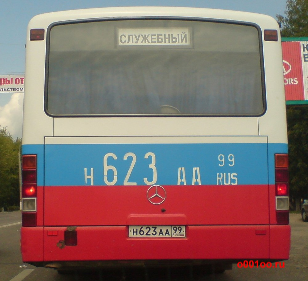 н623аа99
