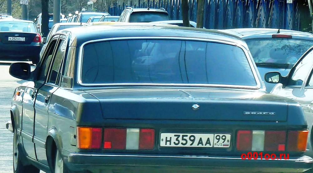 н359аа99