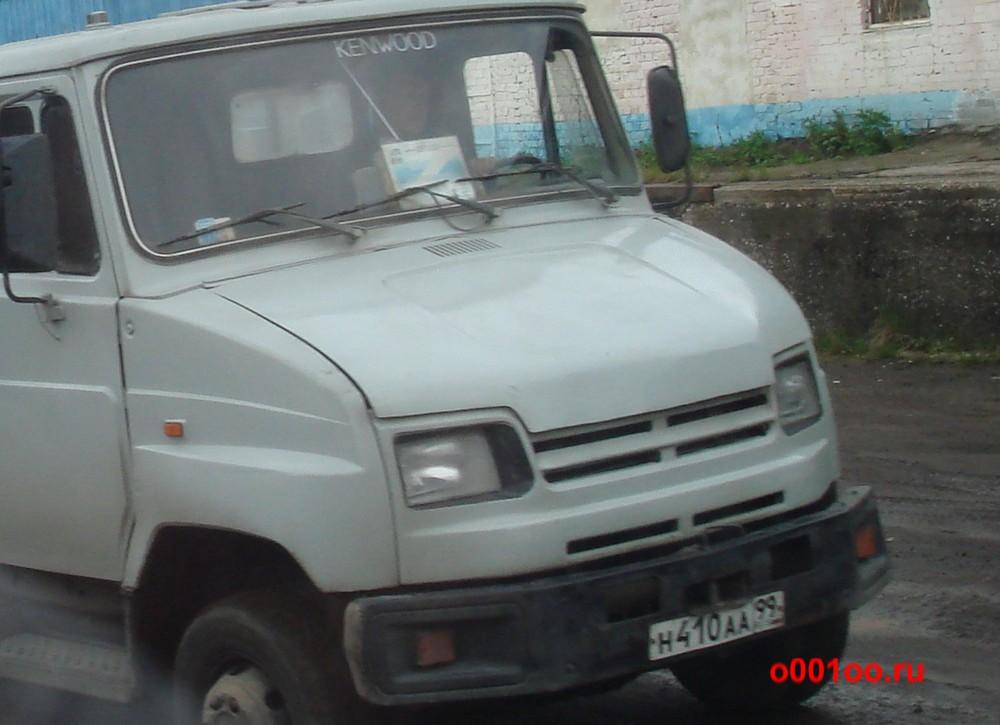 н410аа99
