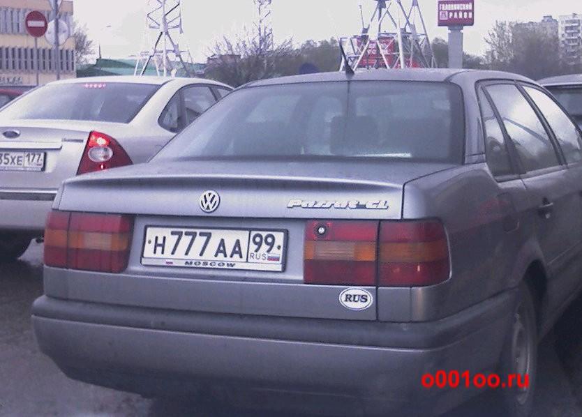 н777аа99