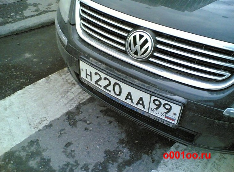 н220аа99