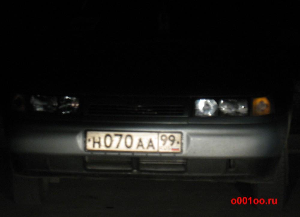 н070аа99
