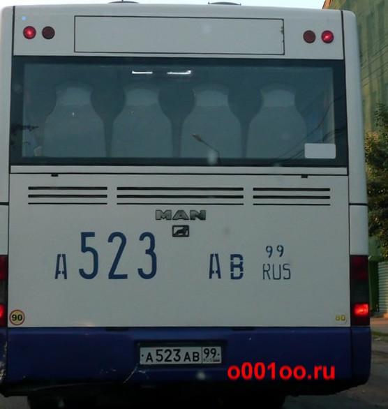а523ав99