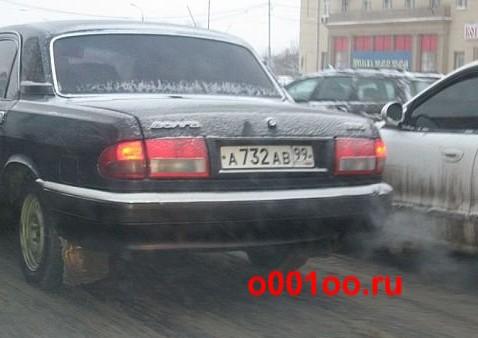 а732ав99