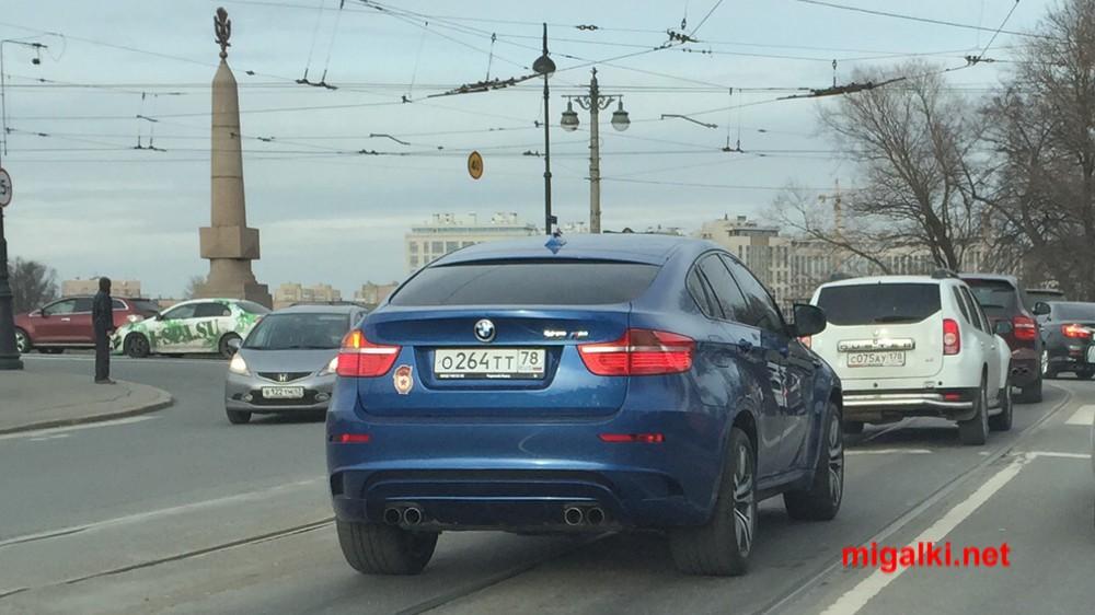 о264тт78