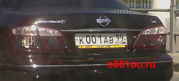 к001ав99