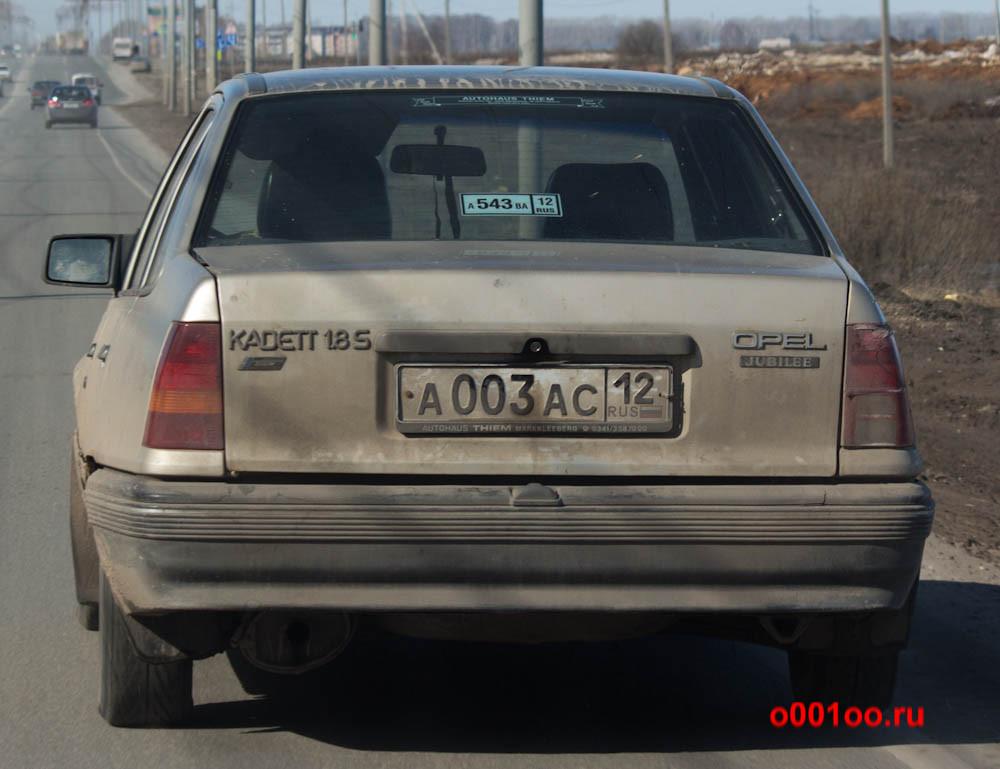 а003ас12