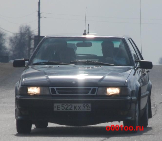 е522кх99