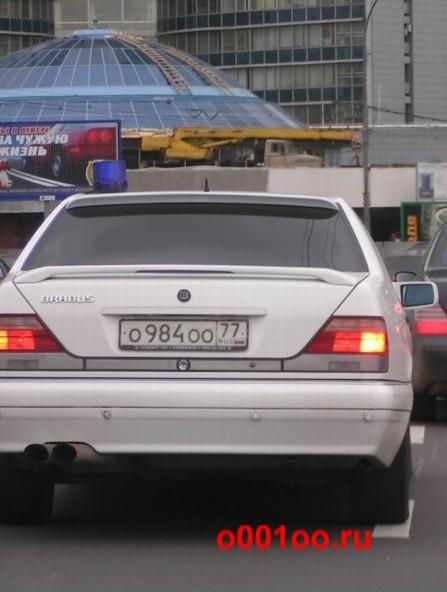о984оо77