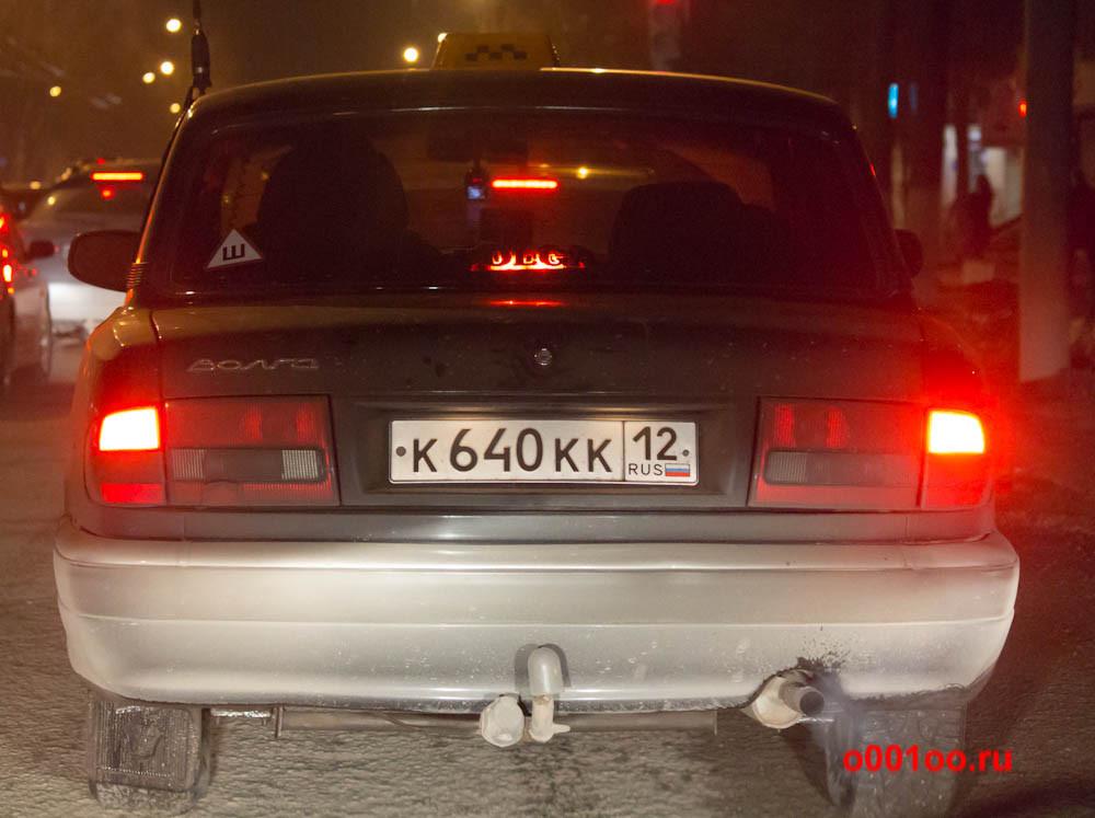к640кк12