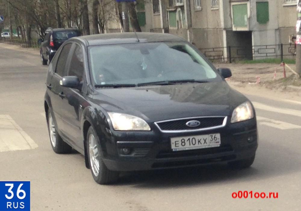 Е810кх36
