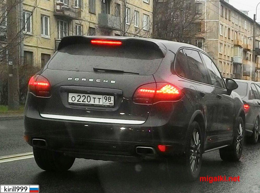 о220тт98