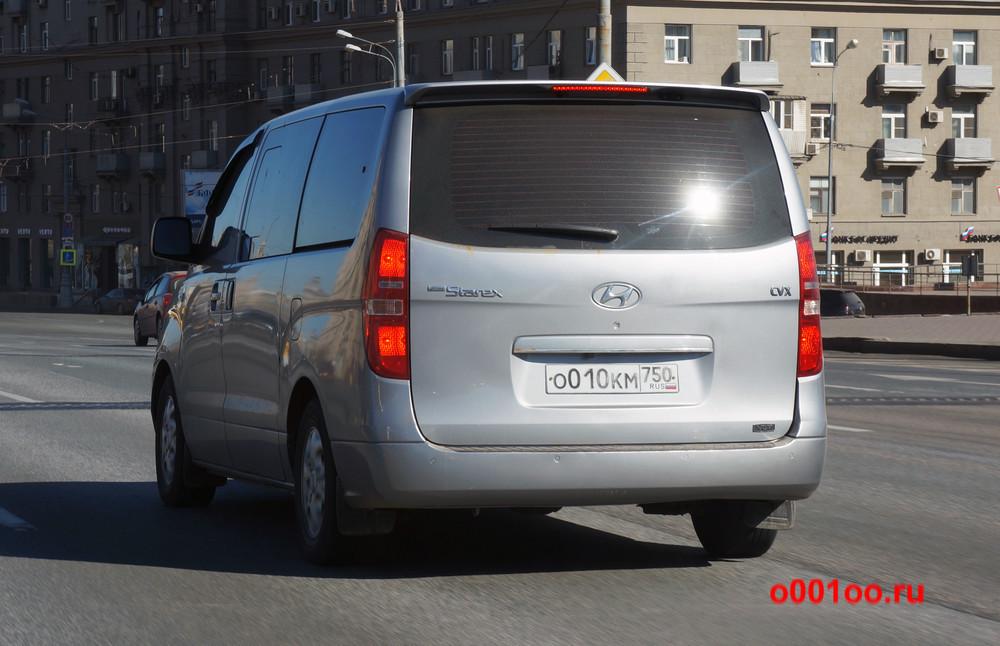 о010км750