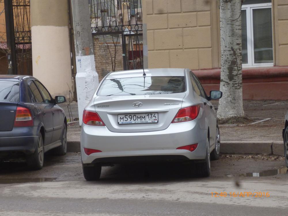 М590ММ134