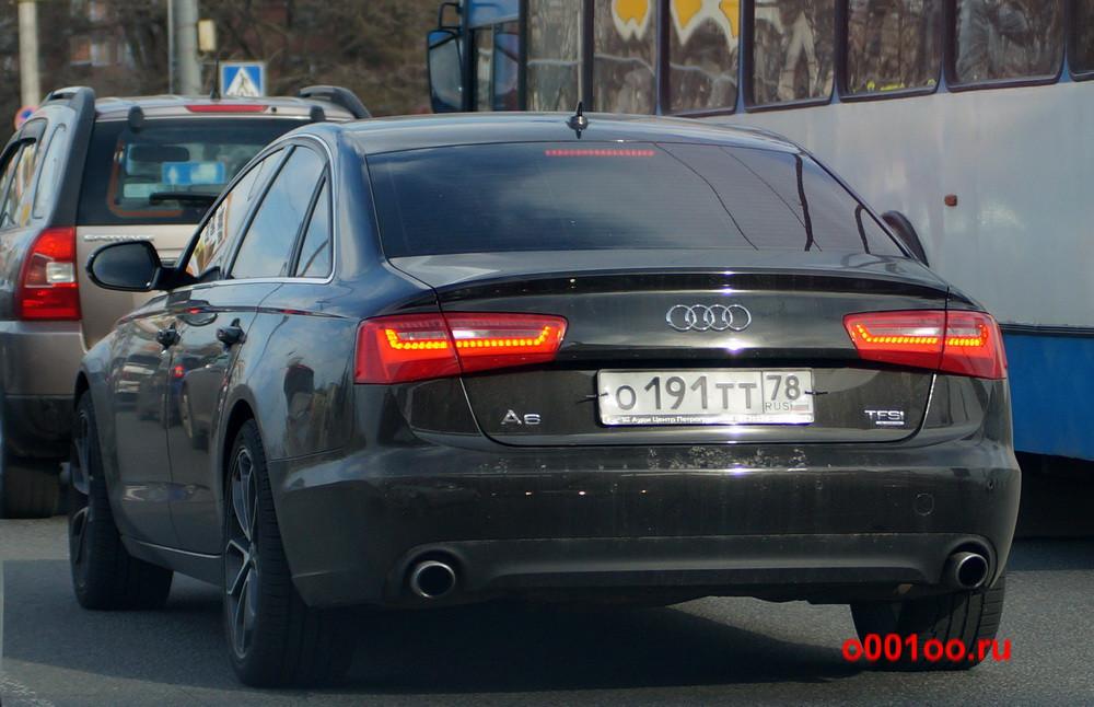 о191тт78