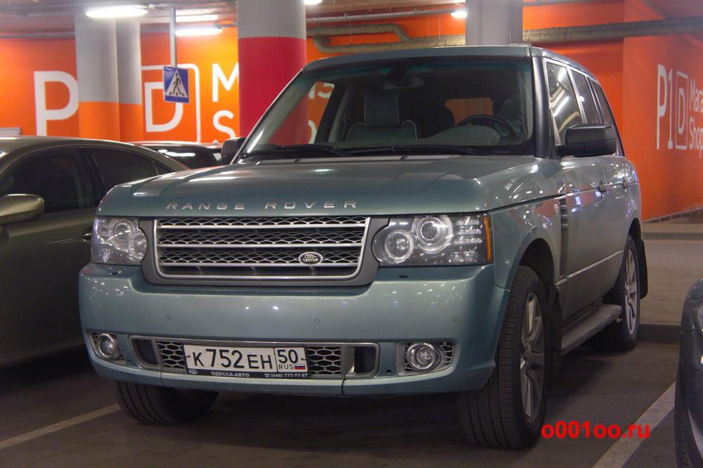 к752ен50