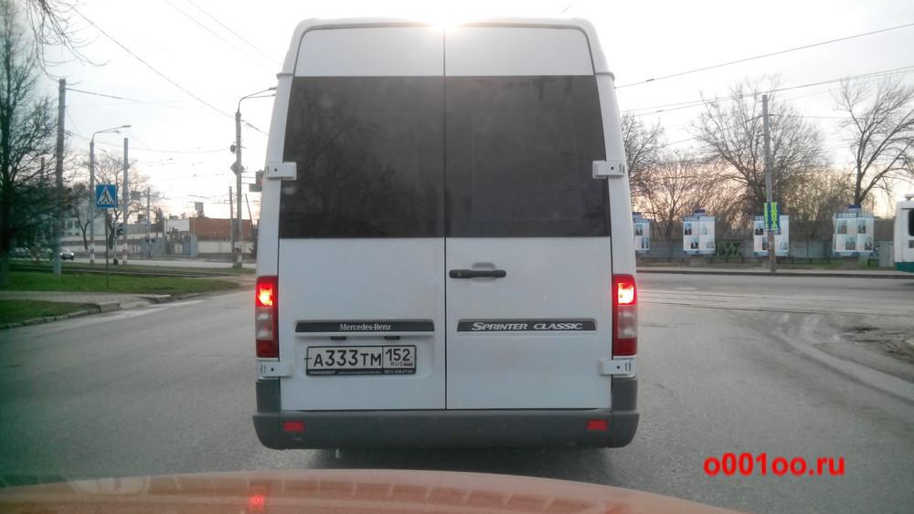 а333тм152