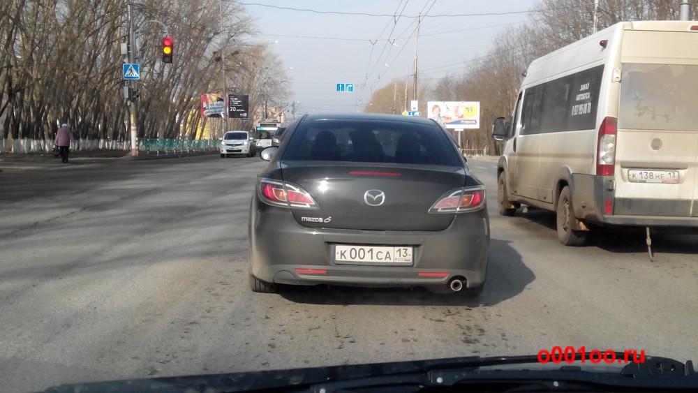 к001са13