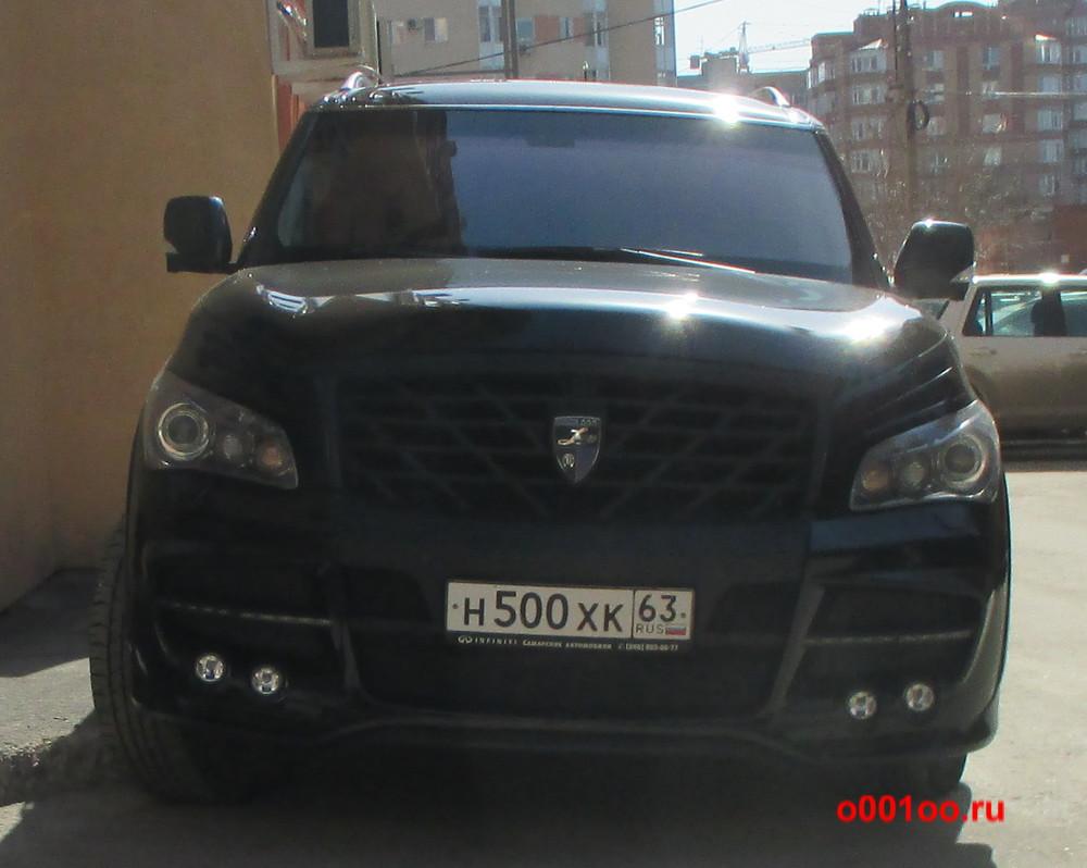 н500хк63