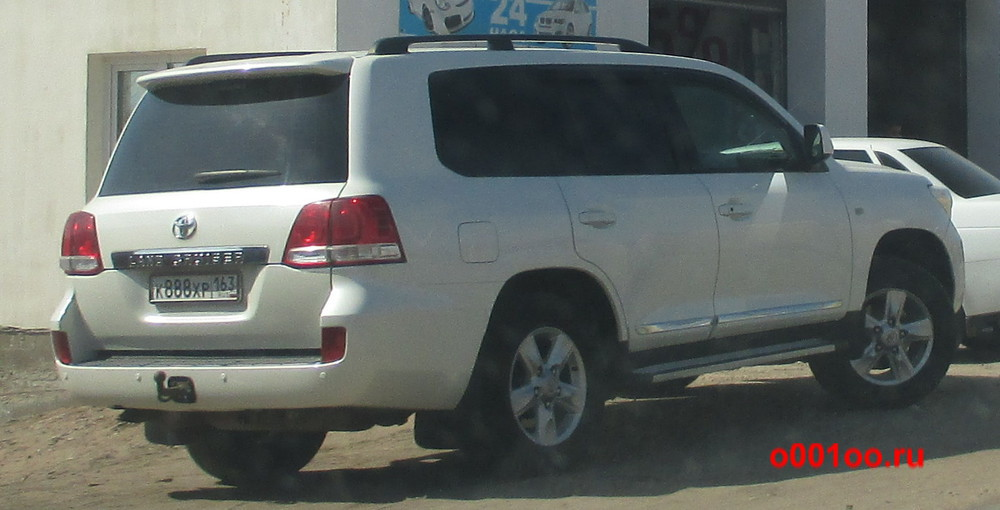 к888хр163