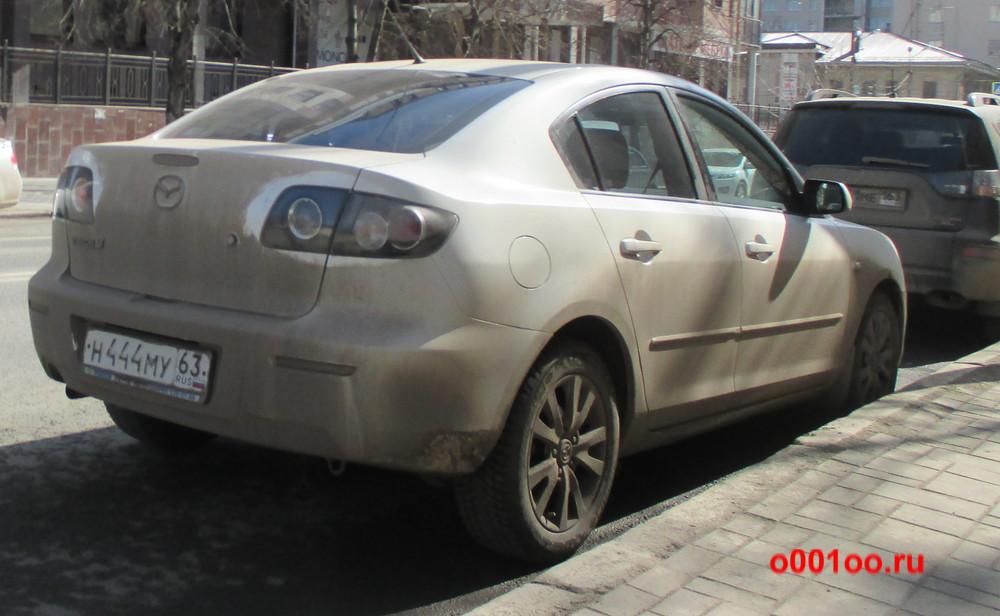н444му63