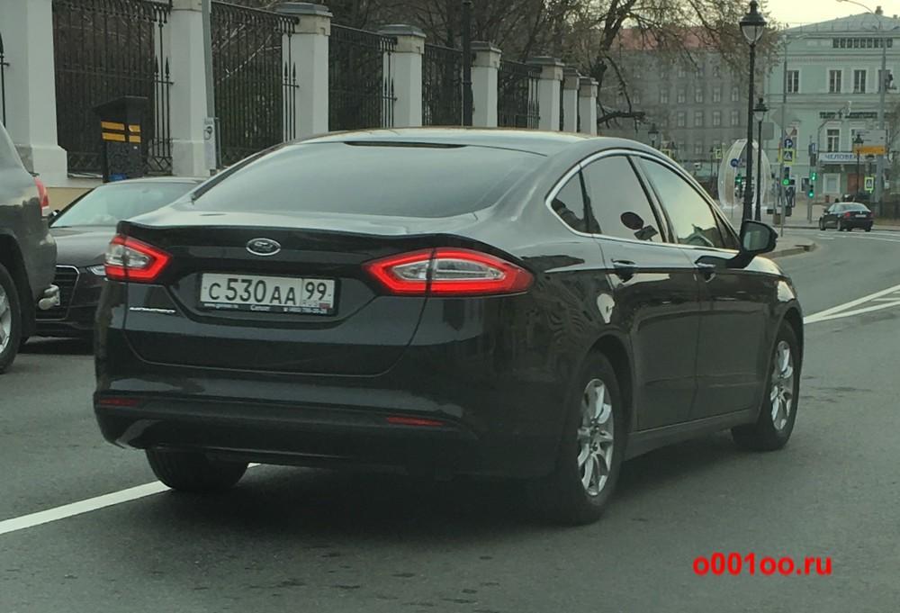 С530АА99