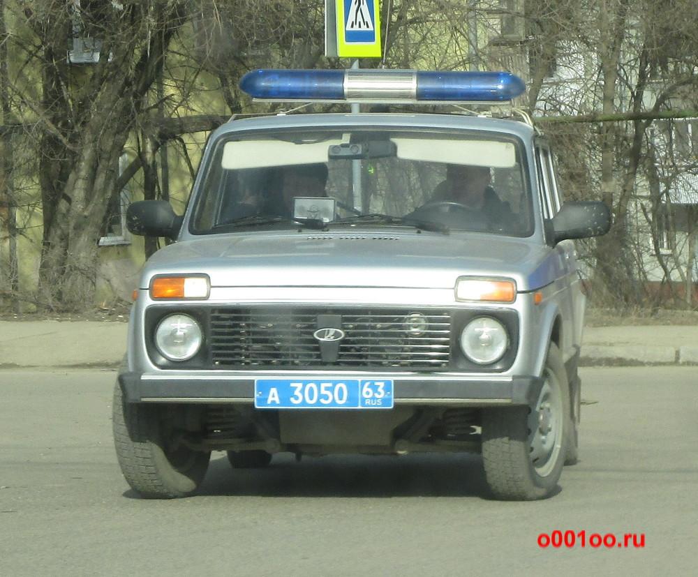а305063