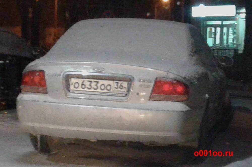 о633оо36